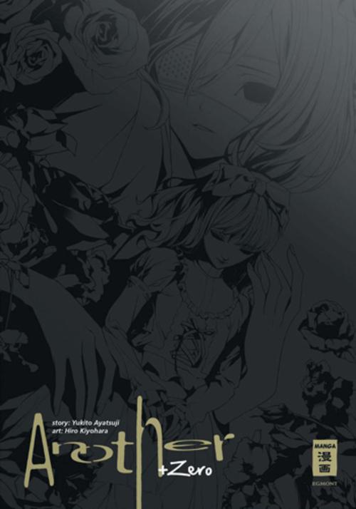 (C) Egmont Manga / Another +Zero - Luxury Edition / Zum Vergrößern auf das Bild klicken
