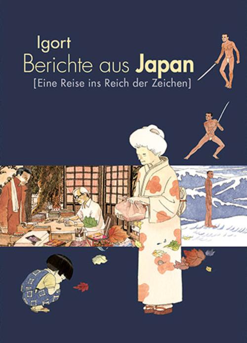 (C) Reprodukt / Berichte aus Japan - Eine Reise ins Reich der Zeichen / Zum Vergrößern auf das Bild klicken