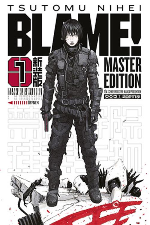 (C) Cross Cult Verlag / Blame! Master Edition 1 / Zum Vergrößern auf das Bild klicken