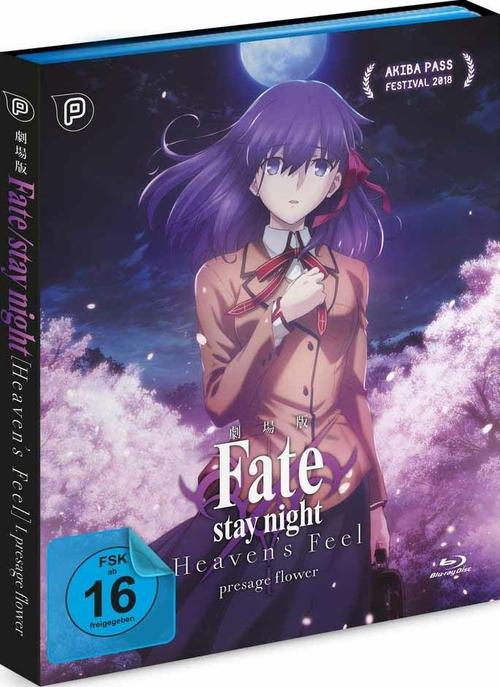 (C) peppermint anime / Fate/stay night: Heaven`s Feel I. presage flower / Zum Vergrößern auf das Bild klicken