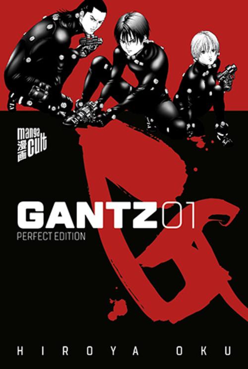 (C) Manga Cult / Gantz - Perfect Edition 1 / Zum Vergrößern auf das Bild klicken