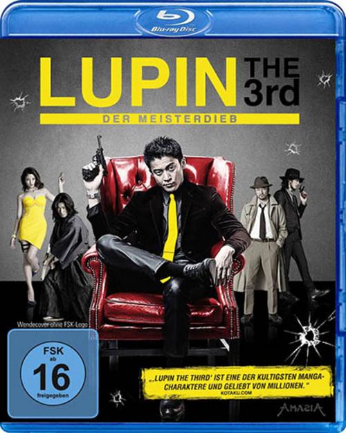 (C) Splendid Film / Lupin the 3rd – Der Meisterdieb / Zum Vergrößern auf das Bild klicken