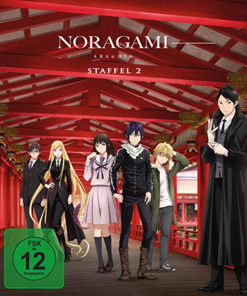 (C) KSM Anime / Noragami Season 2 Gesamtedition / Zum Vergrößern auf das Bild klicken