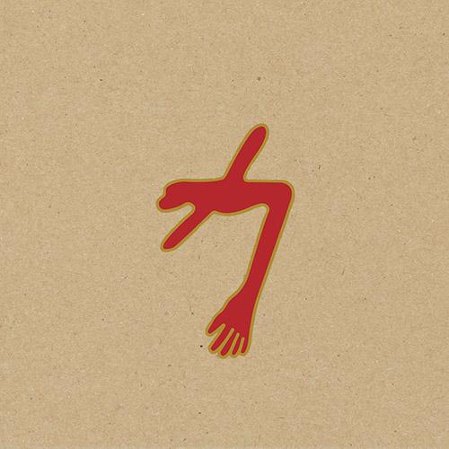 (C) Young God Records / SWANS: The Glowing Man / Zum Vergrößern auf das Bild klicken