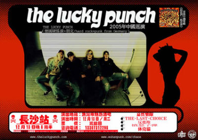 Lucky Punch Band