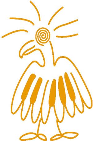 (C) Sulatron-Records / Sulatron-Records Logo / Zum Vergrößern auf das Bild klicken