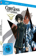 Code Geass: Lelouch of the Rebellion Season 1 Gesamtausgabe