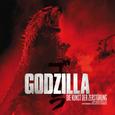 (C) Cross Cult Verlag / Godzilla - Die Kunst der Zerstörung / Zum Vergrößern auf das Bild klicken