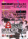 Allschools Birthday Bash 2009 / Zum Vergrößern auf das Bild klicken