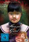 cover_hansel_gretel (c) Ascot Elite