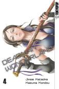 (C) Tokyopop / Deadman Wonderland 4 / Zum Vergrößern auf das Bild klicken