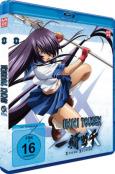 (C) KAZÉ Anime / Ikki Tousen Xtreme Xecutor / Zum Vergrößern auf das Bild klicken