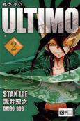 (C) Egmont Manga & Anime / Ultimo 2 / Zum Vergrößern auf das Bild klicken